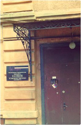 Магазин материалов для наращивания ногтей Москва Неил Кутюр