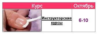 raspoct4.jpg